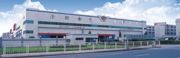 双富电力设备有限公司_中国电力国际有限公司成立时间_中国电力技术装备有限